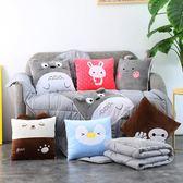 抱枕被子兩用多功能汽車折疊毯辦公室沙發靠枕午睡枕頭靠墊空調被【免運直出八折】