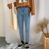 韓版新款高腰顯瘦九分牛仔褲女春季百搭潮寬松煙管褲子學生直筒褲