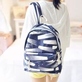 韓版後背包 書包原宿學生小清新雙肩背包《小師妹》f360