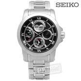 SEIKO 精工 / 5D88-0AG0D.SRX013J1 / 雋永月神Premier羅馬人動電能不鏽鋼腕錶 黑色 41mm