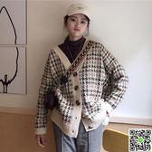 秋季女裝韓版BF風寬鬆百搭格子針織衫上衣學生長袖毛衣開衫外套潮 一件免運