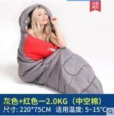 睡袋探險者成人旅行室內戶外四季夏季春秋便攜羽絨純棉野營露營 法布蕾輕時尚igo