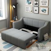 乳膠沙發床可折疊客廳小戶型雙人多功能簡約現代兩用1米8變床智慧DF 科技藝術館