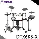 【非凡樂器】YAMAHA DTX6K3-X 電子鼓 / 超真實爵士鼓打擊感/ 完整鼓組 /公司貨保固