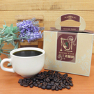 【Gustare caffe】世界頂級麝...