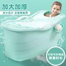 浴桶 現貨加大號成人洗澡桶浴缸浴盆泡澡桶...