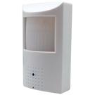 AHD 1080P SONY 200萬數位類比雙模切換偽裝紅外線感應器造型針孔監視器攝影機@桃保