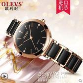 手錶女石英錶時尚韓版陶瓷錶防水玫瑰金學生女錶 生活優品