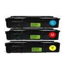 【優惠組合 三彩各一】HSP CRG-054 054 高品質環保碳粉匣 適用MF642Cdw MF644Cdw
