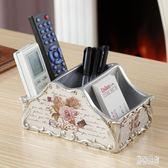 歐式手機收納盒桌面小號迷你遙控器客廳收納盒 BF4268『男神港灣』