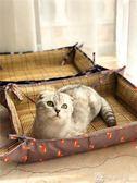 貓咪狗寵物夏季涼席不粘毛四季墊子狗貓籠墊子床降溫墊小型犬防水 中秋節下殺