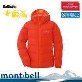 【Mont-Bell 日本 女 PERMAFROST LT DOWN 800FP 連帽外套《火紅》】1101502/羽絨外套