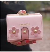 韓版可愛甜美花朵鉚釘三折搭扣錢包皮夾短夾非長夾中夾手拿包