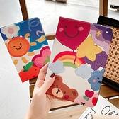卡通新iPad air2保護套mini3平板4硅膠10.2休眠皮套5迷你軟殼 夏洛特