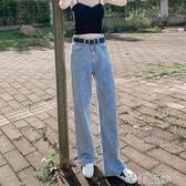 高腰牛仔褲泫雅牛仔褲女拖地長褲顯瘦高腰寬鬆直筒cec垂感闊腿褲子 芊墨左岸