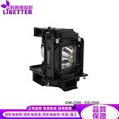 SANYO POA-LMP143 原廠投影機燈泡 For DWL2500、DXL2000
