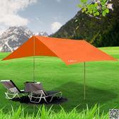 天幕帳篷戶外涼棚防曬涂銀紫外線野營雨棚超大摺疊防雨遮陽棚DF 都市時尚