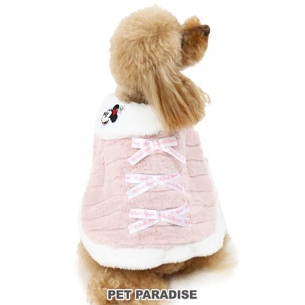 【PET PARADISE 寵物精品】DISNEY 米妮粉色毛邊斗篷 (3S/DSS/SS/DS/S) 寵物衣服