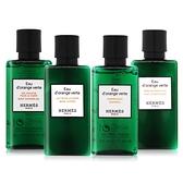 HERMES 愛馬仕 D'Orange Verte 橘綠之泉洗髮沐浴組-航空版
