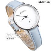 MANGO 浪漫優雅城市 小秒盤 女錶 防水手錶 學生錶 藍寶石水晶 不銹鋼 淺藍色 MA6722L-54