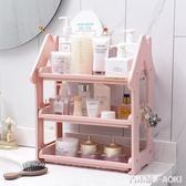 洗手臺衛生間化妝品整理架子塑料桌面浴室洗漱臺收納架廚房置物架 青木鋪子
