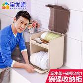 一件85折免運--碗柜簡易櫥柜多功能家用廚房置物架放碗碟架瀝水碗筷收納盒XW