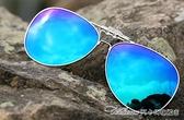 墨鏡男女士蛤蟆鏡偏光太陽鏡夾片式眼鏡夜視墨鏡開車駕駛旅遊開車 阿卡娜