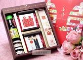 一定要幸福哦~~A09幸福抱稻茶米油禮盒、婚禮小物、喜米、結婚、訂婚、喝茶禮、婚俗用品、喜茶