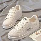 小白鞋 鞋子女2021爆款春季新款休閒鞋百搭女鞋學生小白鞋平底網紅板鞋【快速出貨八折下殺】