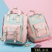 禮物 兒童書包雙肩包女韓版背包高中小學生校園書包