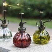 雙十二狂歡 復古小型噴壺 玻璃灑水壺 園藝 澆水壺澆花壺