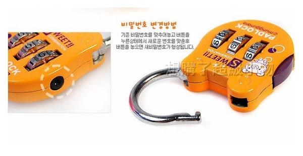 【想購了超級小物】行李箱密碼鎖 / 私人防盜鎖 / 生活日用品小物 / 創意小物