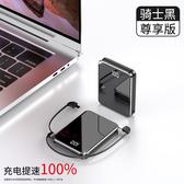 行動電源 自帶線迷你快充閃充移動電源20000毫安蘋果小米vivo oppo通用 快速出貨