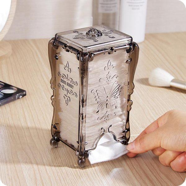 歐式復古化妝棉收納盒塑料桌面收納盒化妝棉盒棉球化妝品整理盒