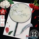 折扇 半透明古風裝飾團扇雙面宮扇圓形扇子舞蹈中國風古典女式漢服小扇 快速出貨