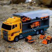 年終慶85折 大號兒童貨柜玩具車組合男孩合金消防車小汽車套裝工程挖掘機收納 百搭潮品