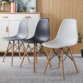 靠背餐椅子現代簡約經濟型洽談北歐家用網紅椅電腦書桌伊姆斯凳子 ATF 618促銷
