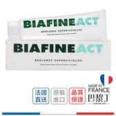 BIAFINE ACT 神奇乳霜 139.5g【巴黎丁】