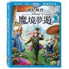 魔境夢遊藍光BD附DVD限定版Alice in Wonderland神鬼奇航強尼戴普穿著PRADA的惡魔安海瑟薇(音樂影片購)