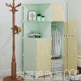 簡易衣櫃仿實木布藝組裝塑料單人小掛收納租房家用布衣櫥宿舍櫃子 【新品】LX