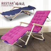 躺椅折疊午休沙灘椅涼陽台椅午睡床辦公室靠背懶人椅折疊床wy