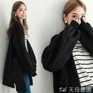 【天母嚴選】澎澎袖側開衩長版開襟混色針織外套(共三色)