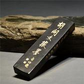 618年㊥大促 安徽正宗徽墨胡開文墨條 超頂漆煙墨 墨塊油煙漆煙文房四寶硯臺墨