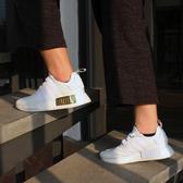 【折後$3380再送襪】adidas NMD_R1 BOOST底 舒適 女鞋 慢跑 休閒 柔軟 支撐 舒適 白金 EG6703