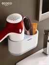 吹風機架免打孔浴室衛生間廁所置物收納架壁掛電吹風掛架風筒架子 店慶降價