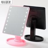 LED化妝鏡帶燈公主台式桌面宿舍補光少女梳妝鏡便攜折疊隨身鏡子交換禮物