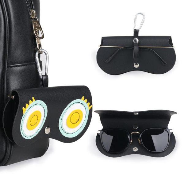 新款便攜可愛眼鏡盒眼鏡包時尚眼鏡袋 全館免運