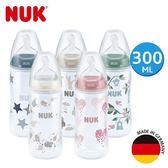 『121婦嬰用品館』NUK 寬口徑PP奶瓶300ml  (隨機出貨)