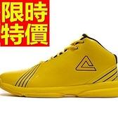 籃球鞋-魅力經典造型男運動鞋61k7【時尚巴黎】