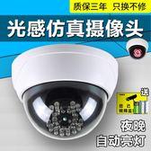 模擬攝像頭半球形感應模擬攝像頭模擬監控假監控假攝像頭大號帶燈防盜模型 小明同學